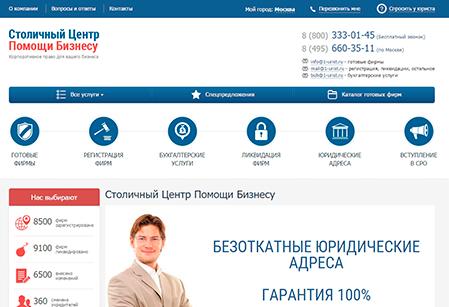 сайтов раскрутка сайта в москве